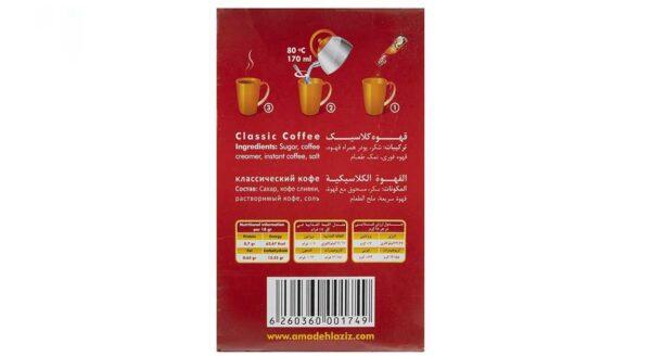 قهوه فوری کلاسیک کوپا