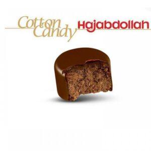 شکلات حاج عبدالله با طعم قهوه