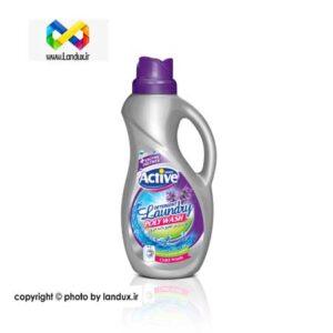 مایع لباسشویی اکتیو مدل Purple