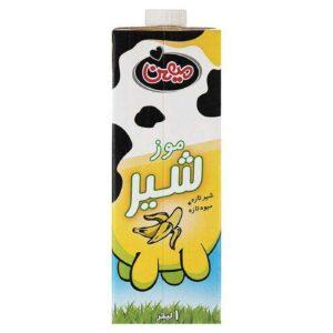 شیر موز
