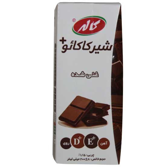 شیر کاکائو غنی شده