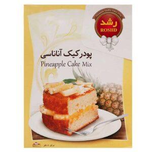پودر کیک آناناس رشد
