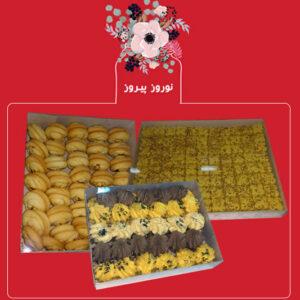 پَک شیرینی عید لندوکس