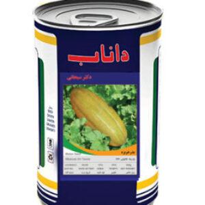 بذر خربزه داناب سبحانی