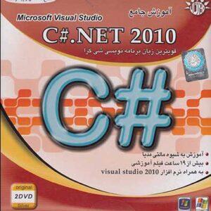 آموزش جامع c# .net 2010