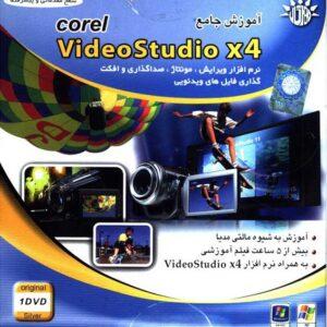 آموزش نرم افزار corel video studio x4