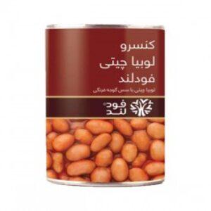 کنسرو لوبیا چیتی با سس گوجه فرنگی فودلند مقدار 380 گرمیکنسرو لوبیا چیتی با سس گوجه فرنگی فودلند مقدار 380 گرمی