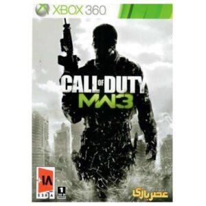 بازی Call Of Duty MW3 برای ایکس باکس 360