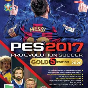 بازی PES 2017 Update 2020 برای PC