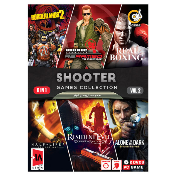 خرید مجموعه بازی های Shooter نسخه 2 برای PC