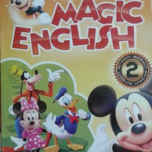 نرم افزار آموزش زبان 2 MAGIC ENGLISH نشر جوکار