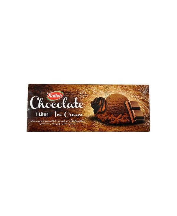 بستنی پاکتی با طعم شکلات کاله