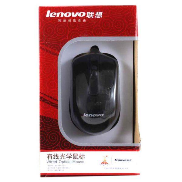موس طرح لنوو Lenovo