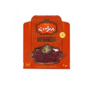 زعفران 1گرم بهرامن