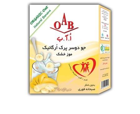 جو دوسرپرک ارگانیک موز OAB