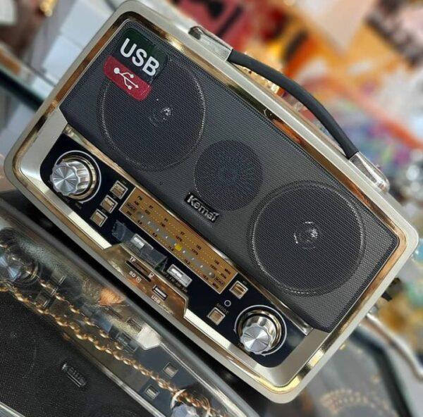 رادیو کلاسیک طرح قدیم
