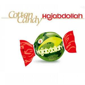 شکلات پشمکی حاج عبدالله با طعم هندوانه