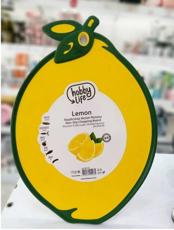 تخته گوشت طرح لیمو هوبی لایف
